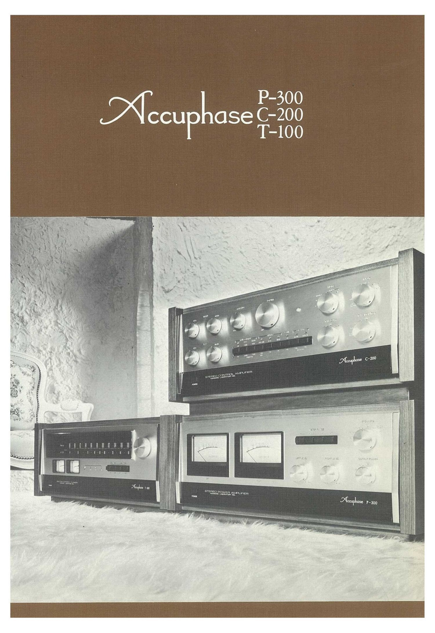 Accuphase C 200 P 300 T 100 Brochure