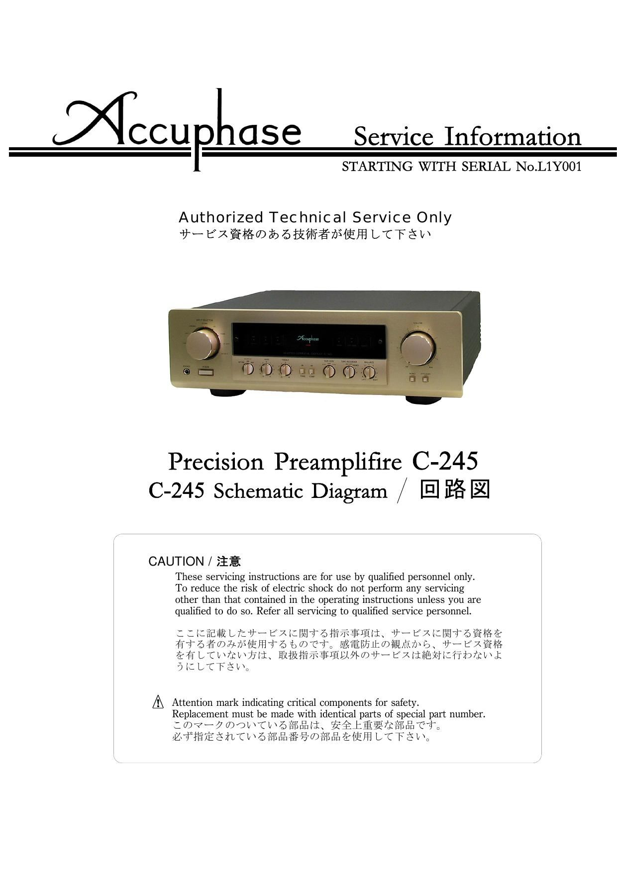 Accuphase C 245 Service Manual