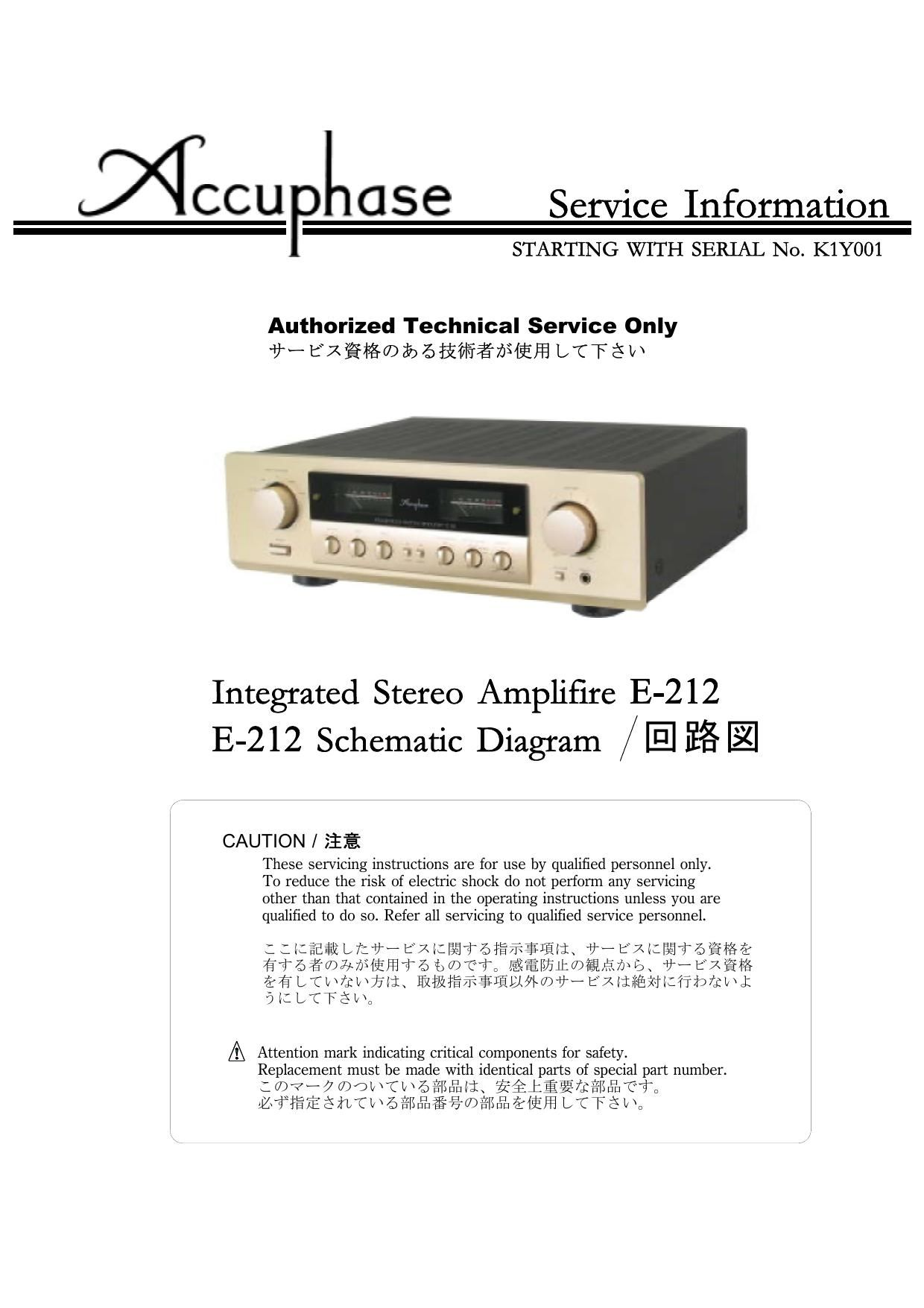 Accuphase E 212 Schematic