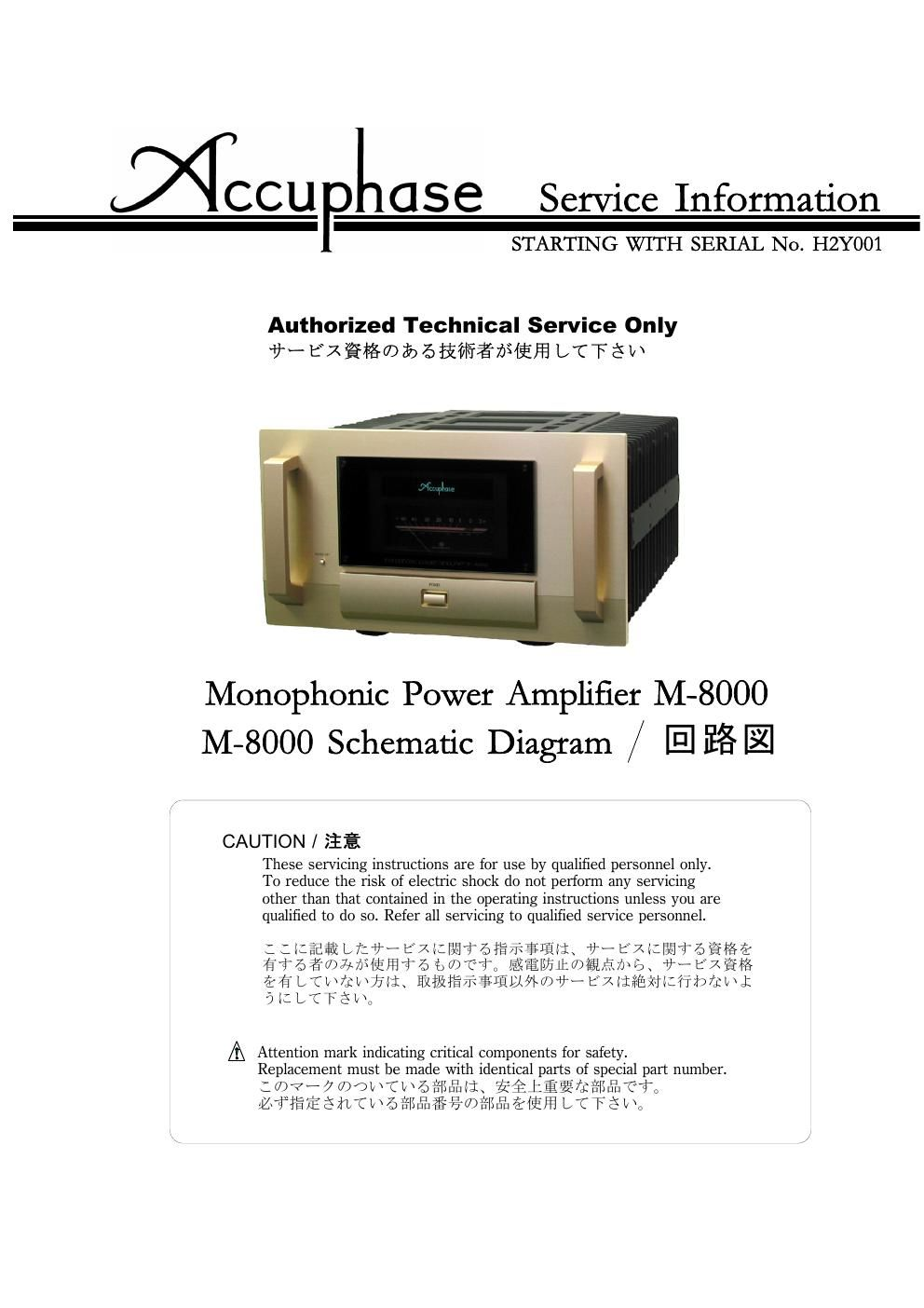 Accuphase M8000 pwr servicemanual
