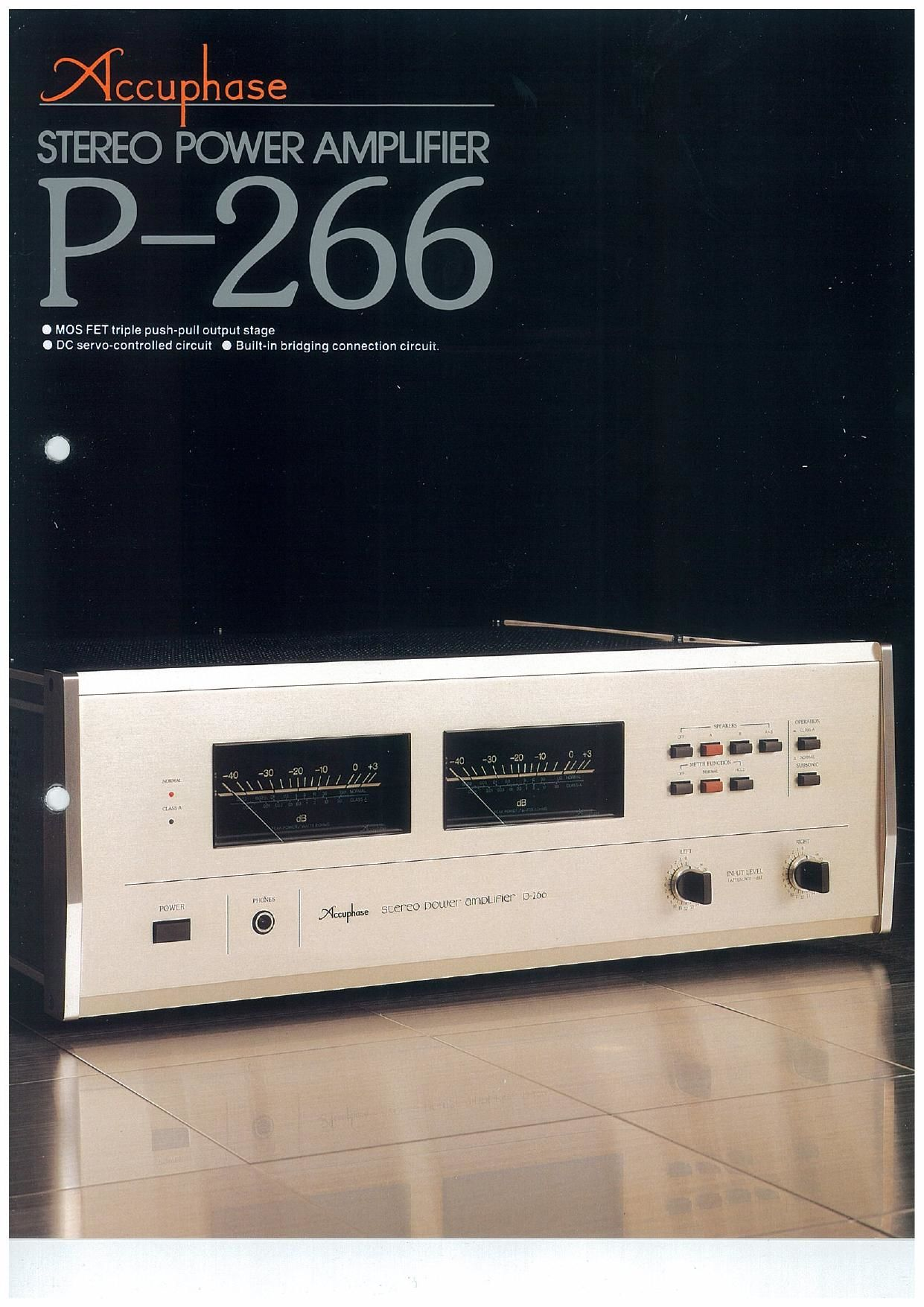 Accuphase P 266 Brochure
