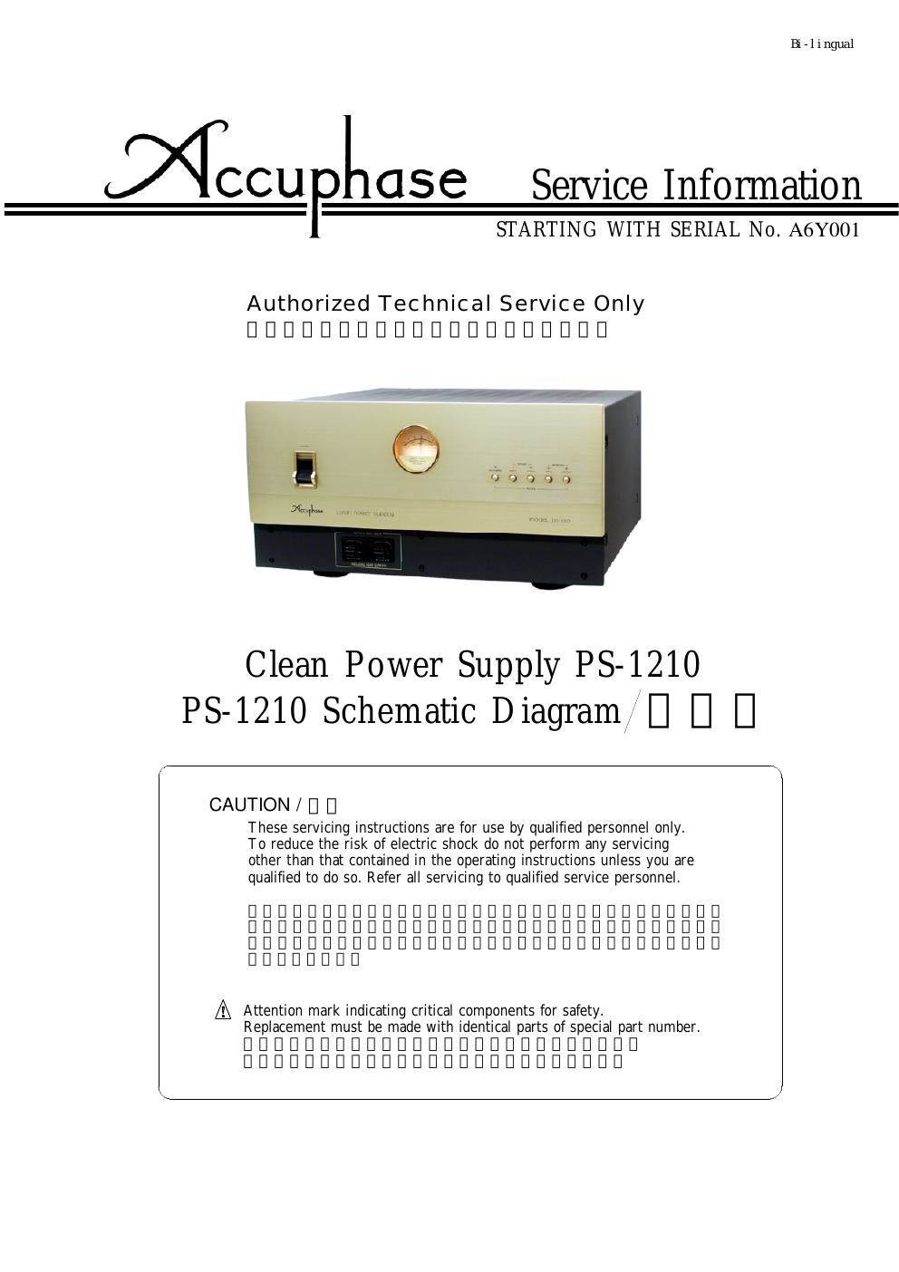 Accuphase PS1210 psu servicemanual