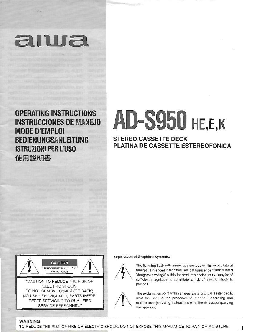 Aiwa AD S950 Owners Manual