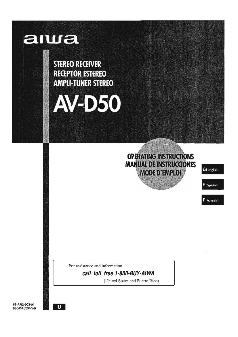 Aiwa AV D50 Owners Manual
