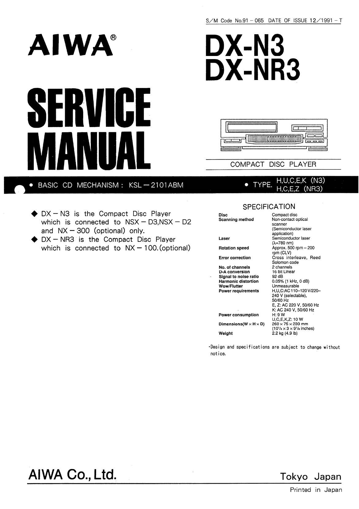 Aiwa DX NR3 Service Manual