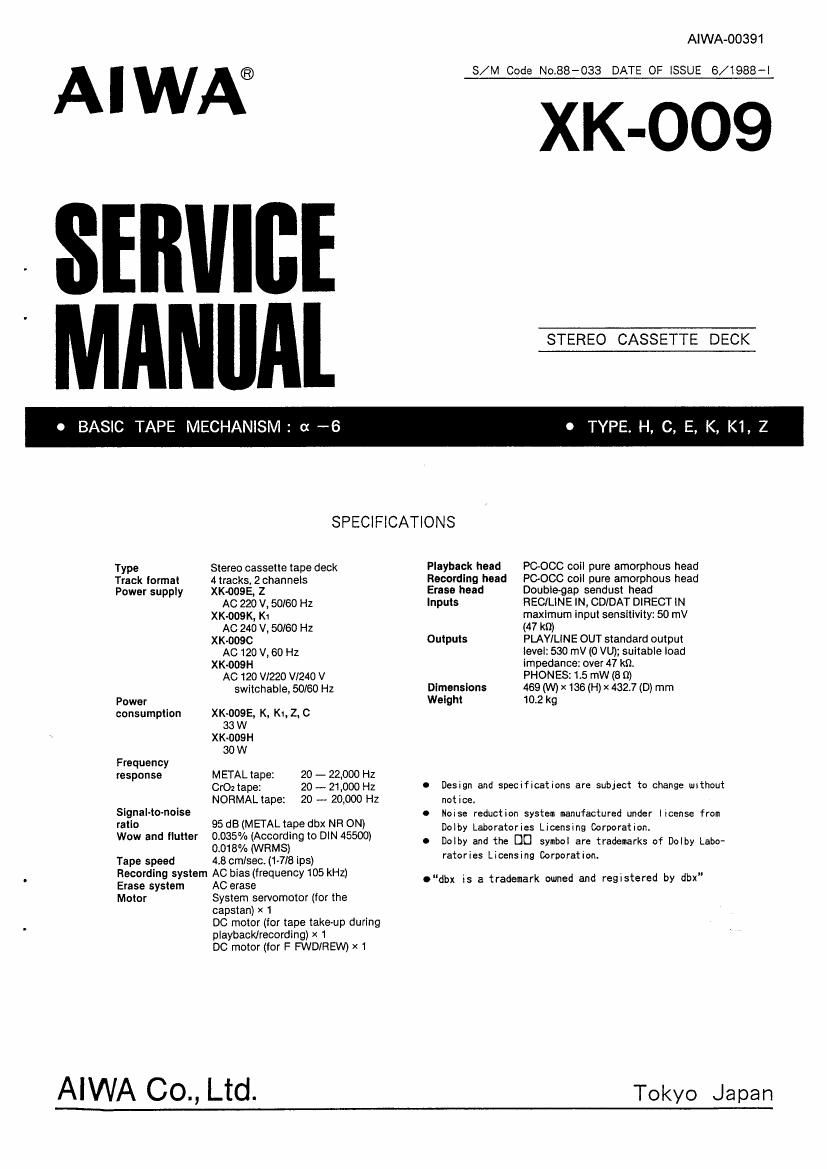 Aiwa XK 009 Service Manual