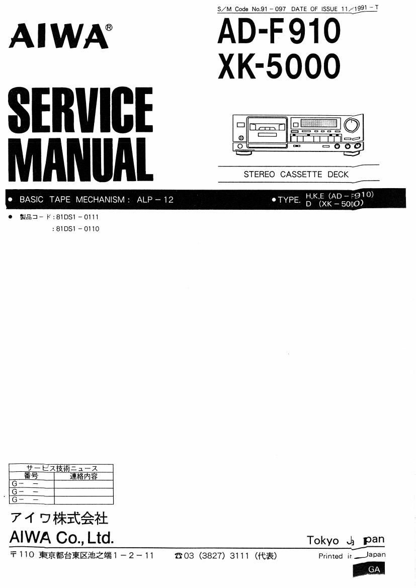 Aiwa XK 5000 Service Manual