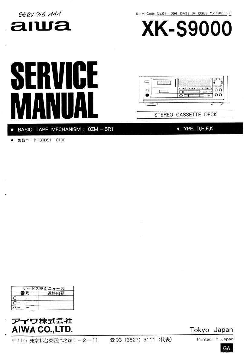 Aiwa XK S9000 Service Manual