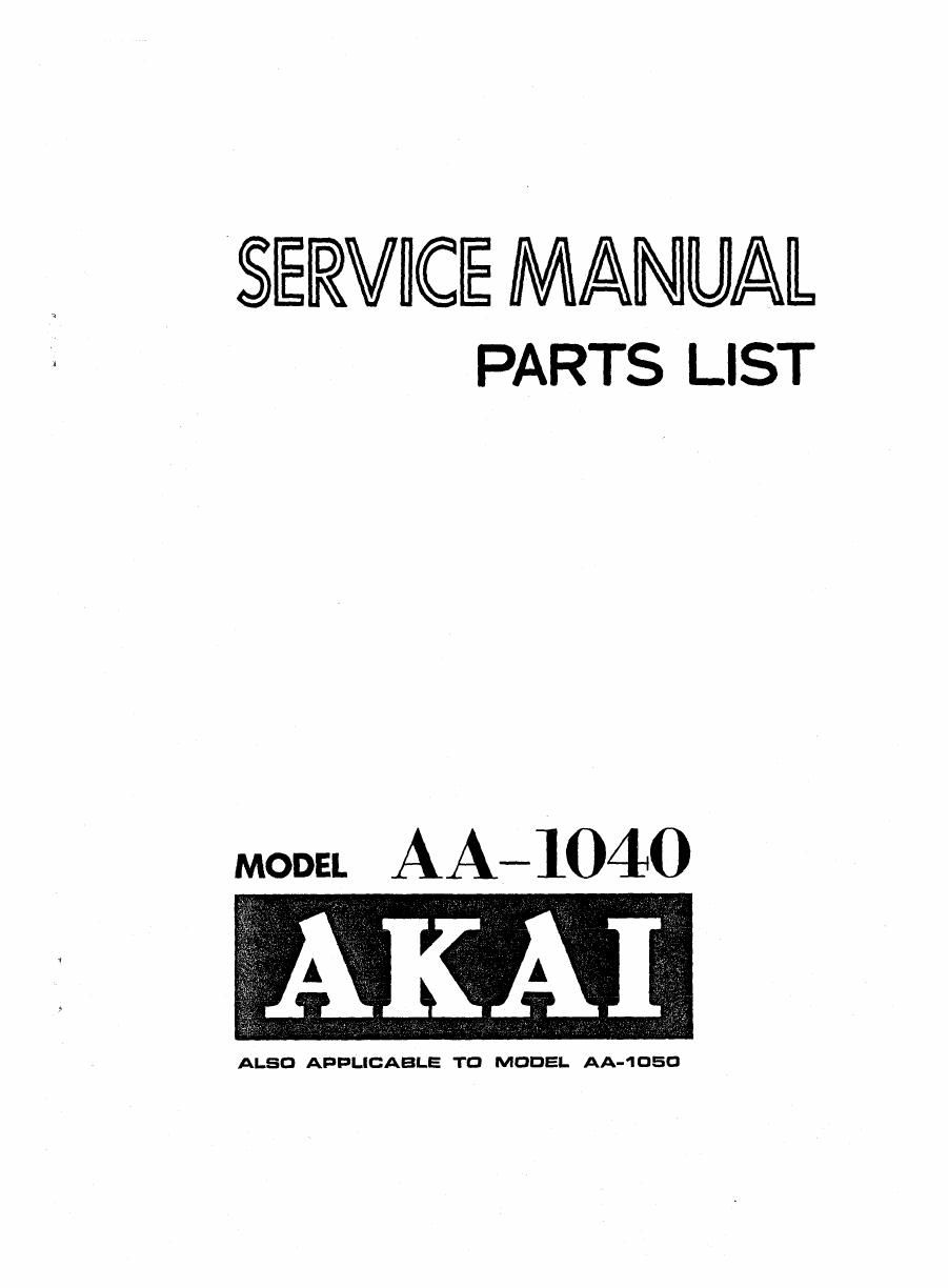 Akai AA 1040 Service Manual