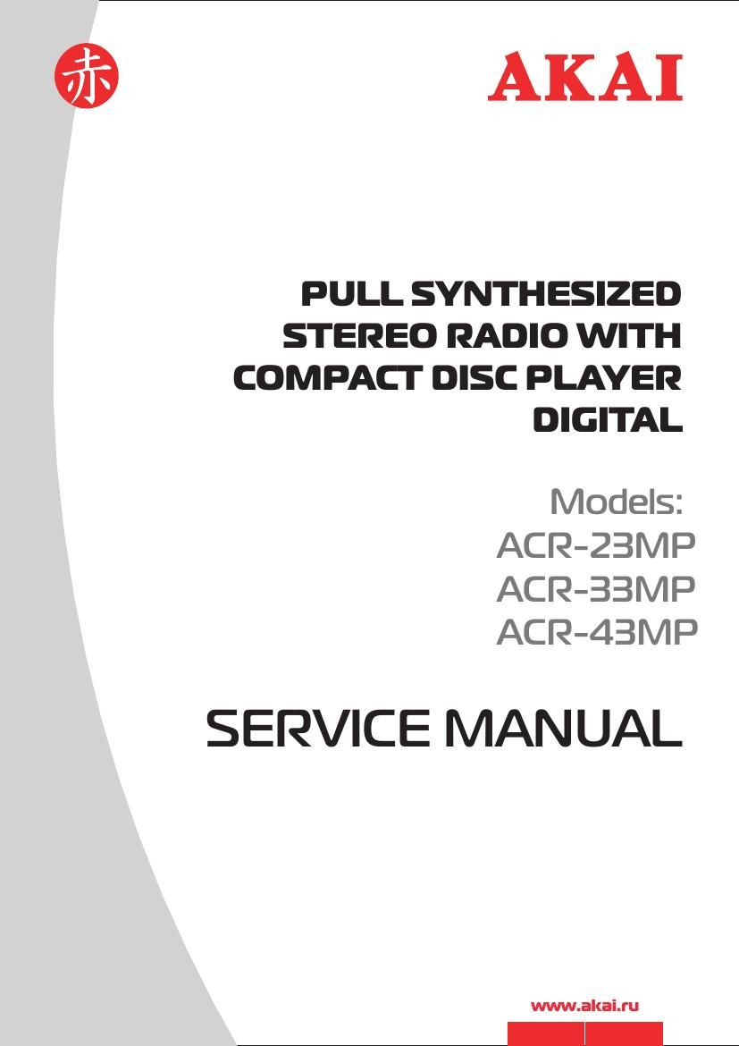 Akai ACR 33 MP Service Manual