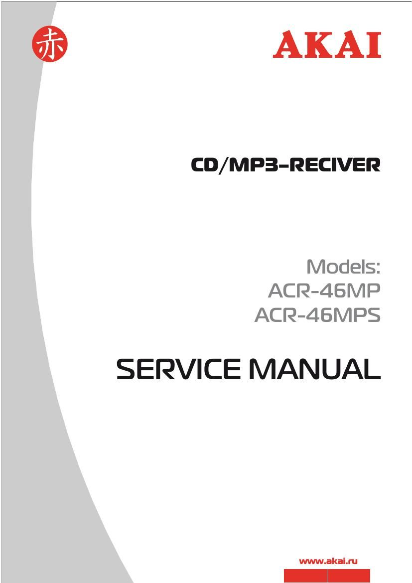 Akai ACR 46 MPS Service Manual