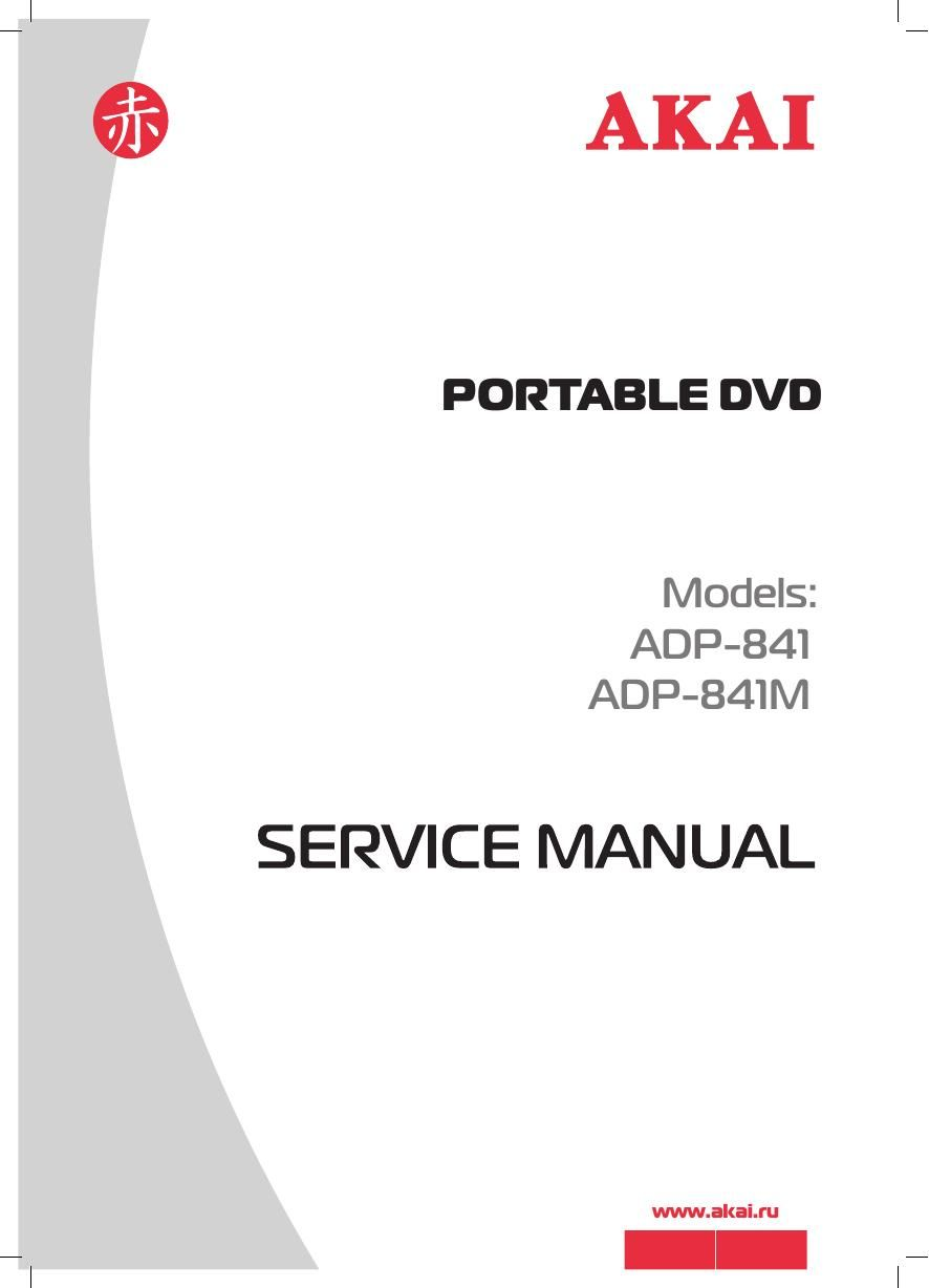 Akai ADP 841 Service Manual