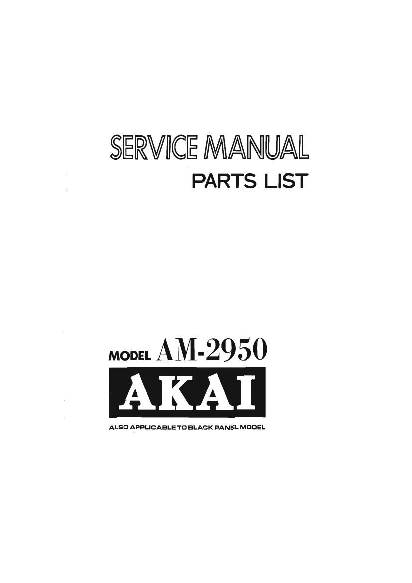 Akai AM 2950 Service Manual