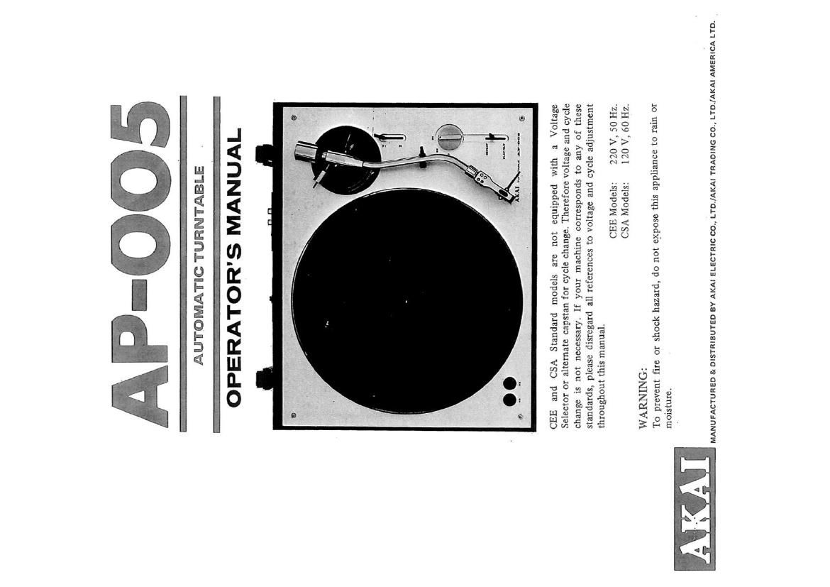 Akai AP 005 Owners Manual