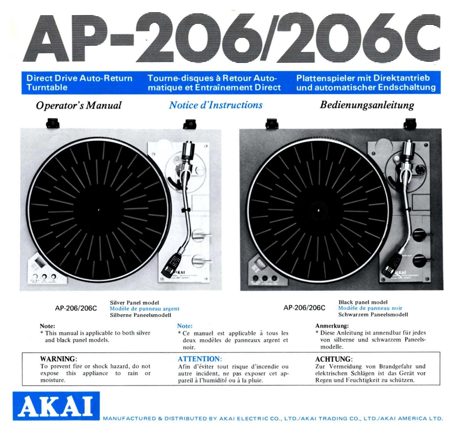 Akai AP 206 206C Owners Manual