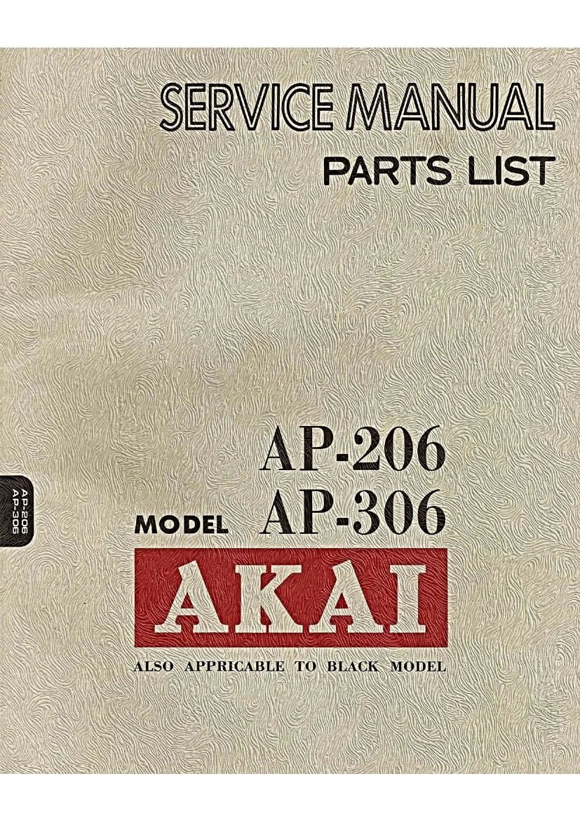 Akai AP 306 Service Manual