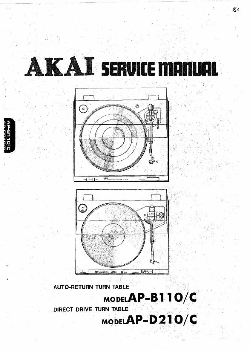 Akai AP B110 Service Manual