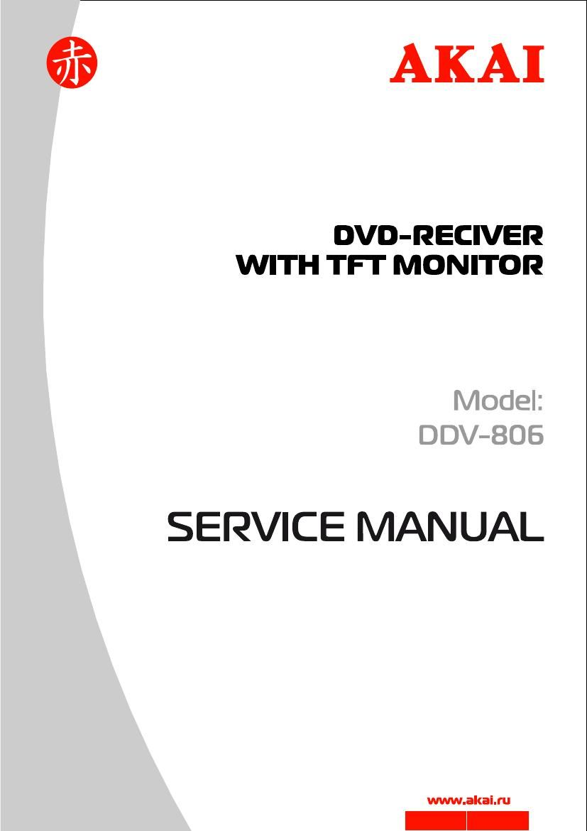 Akai DDV 806 Service Manual