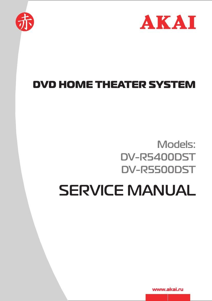 Akai DVR 5400 5500 DST Service Manual