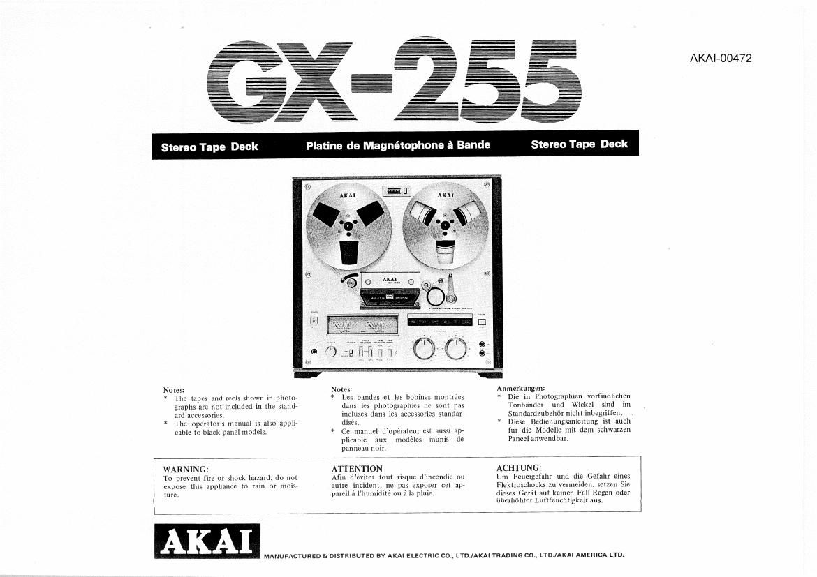 Akai GX 255 Owners Manual