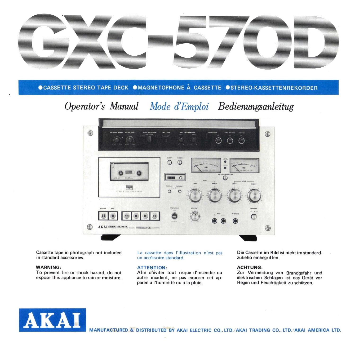 Akai GXC 570 D Owners Manual
