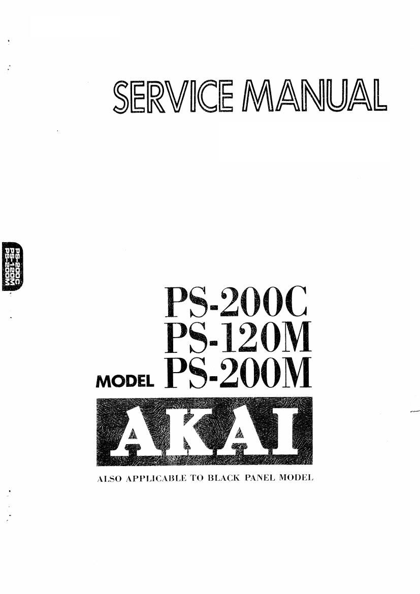 Akai PS 120 M Service Manual