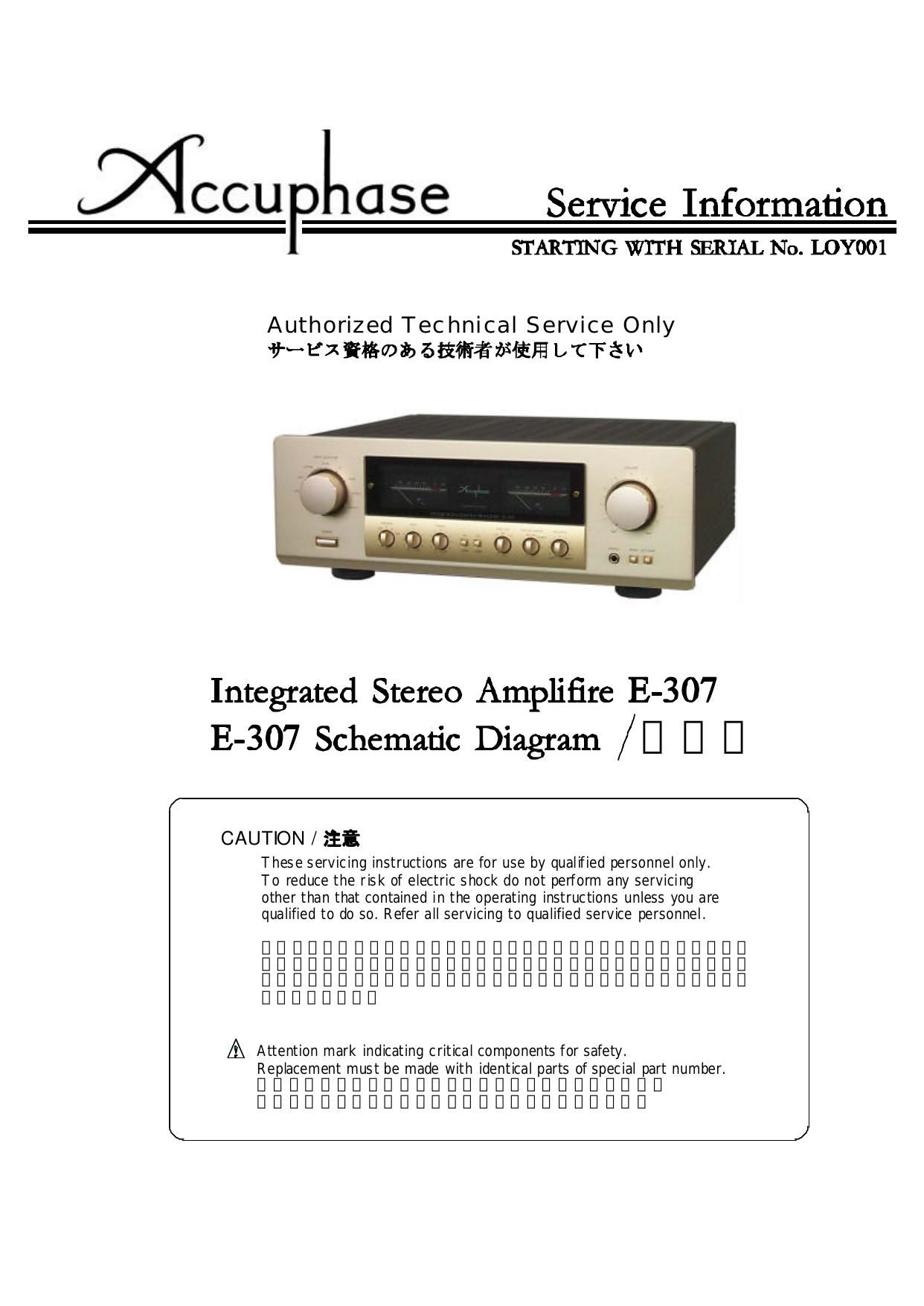 accuphase e 307 service manual rh audioservicemanuals com accuphase a60 service manual accuphase a70 service manual