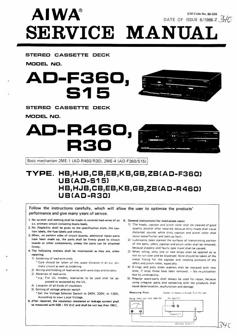 aiwa ad s15 service manual rh audioservicemanuals com Aiwa Logo Aiwa Stereo System
