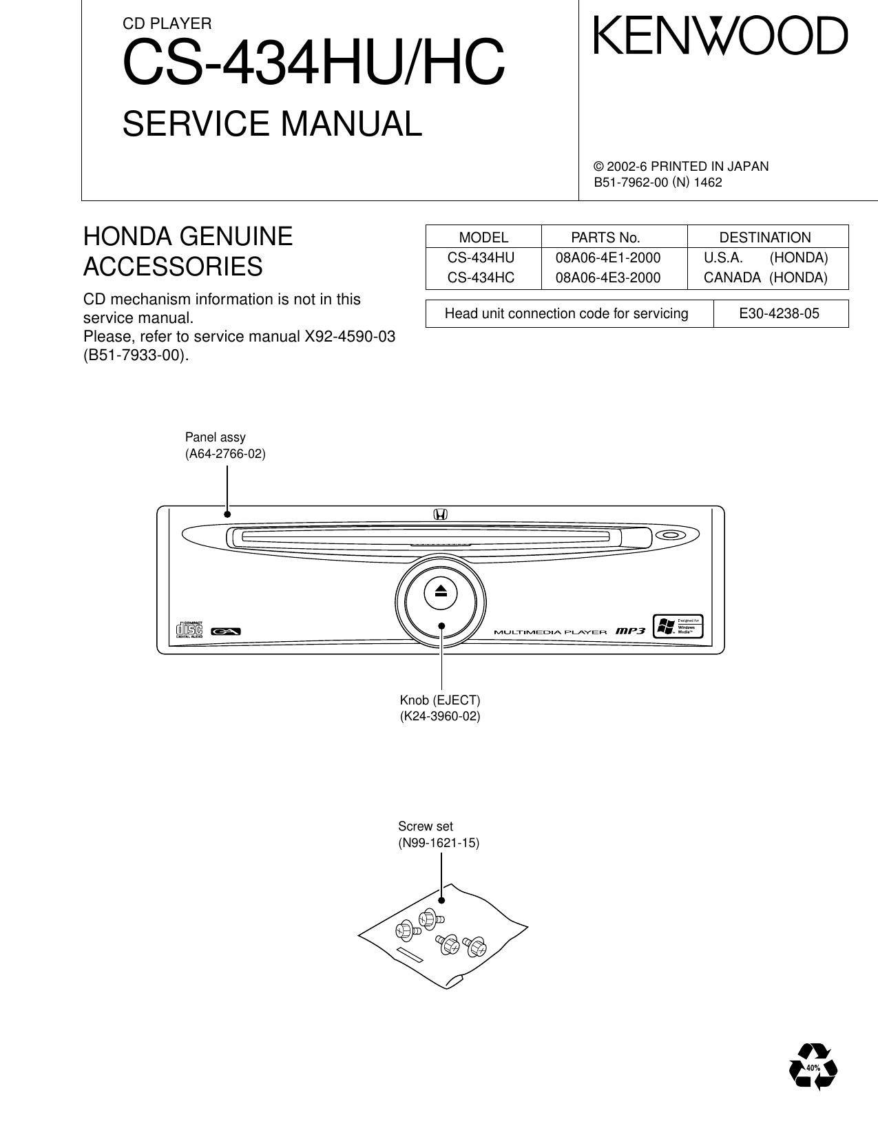 kenwood cs 434 hu service manual rh audioservicemanuals com Display Color Kenwood Head Unit How Many Pins in a Kenwood Head Unit