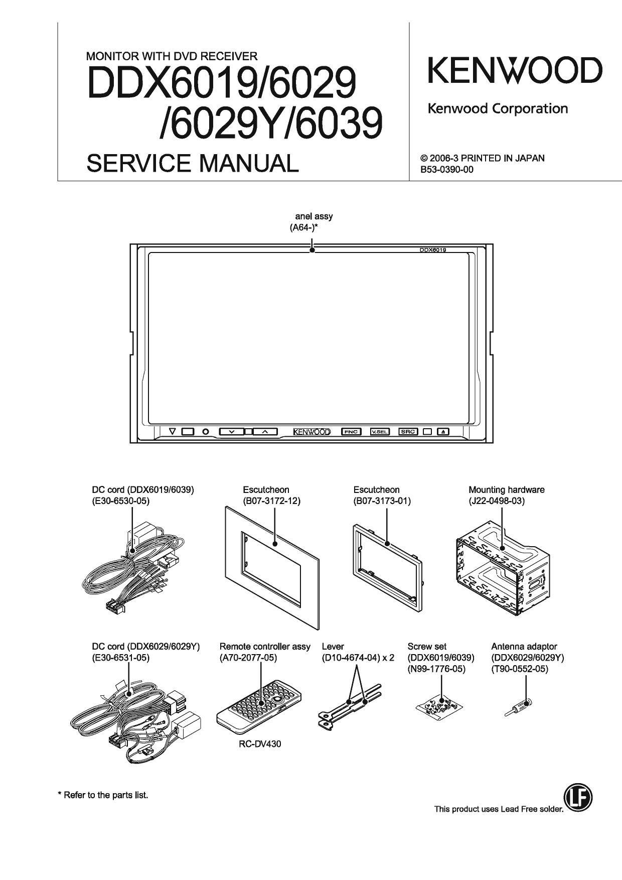 kenwood ddx 6019 hu service manual rh audioservicemanuals com Kenwood DDX 470 Backup Camera Kenwood DDX 470