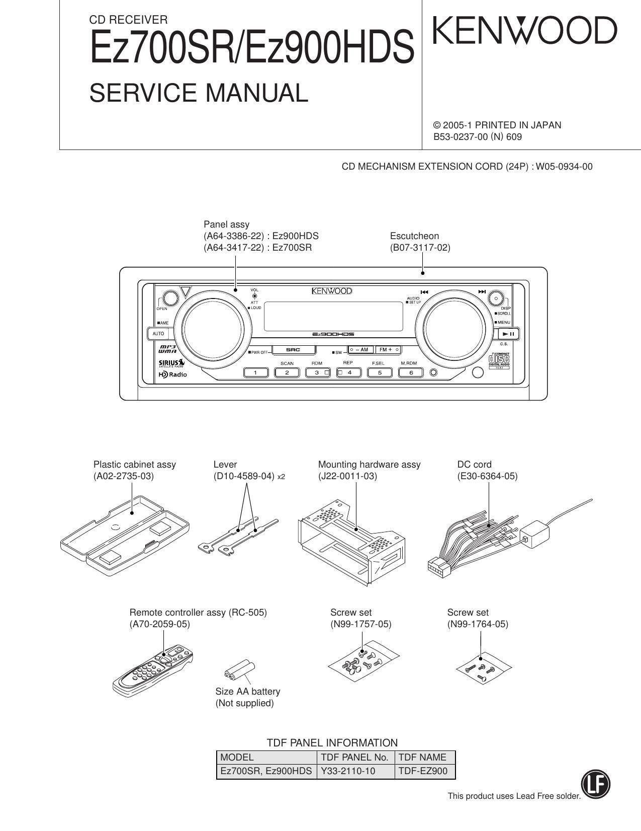 kenwood ez 700 sr service manual rh audioservicemanuals com