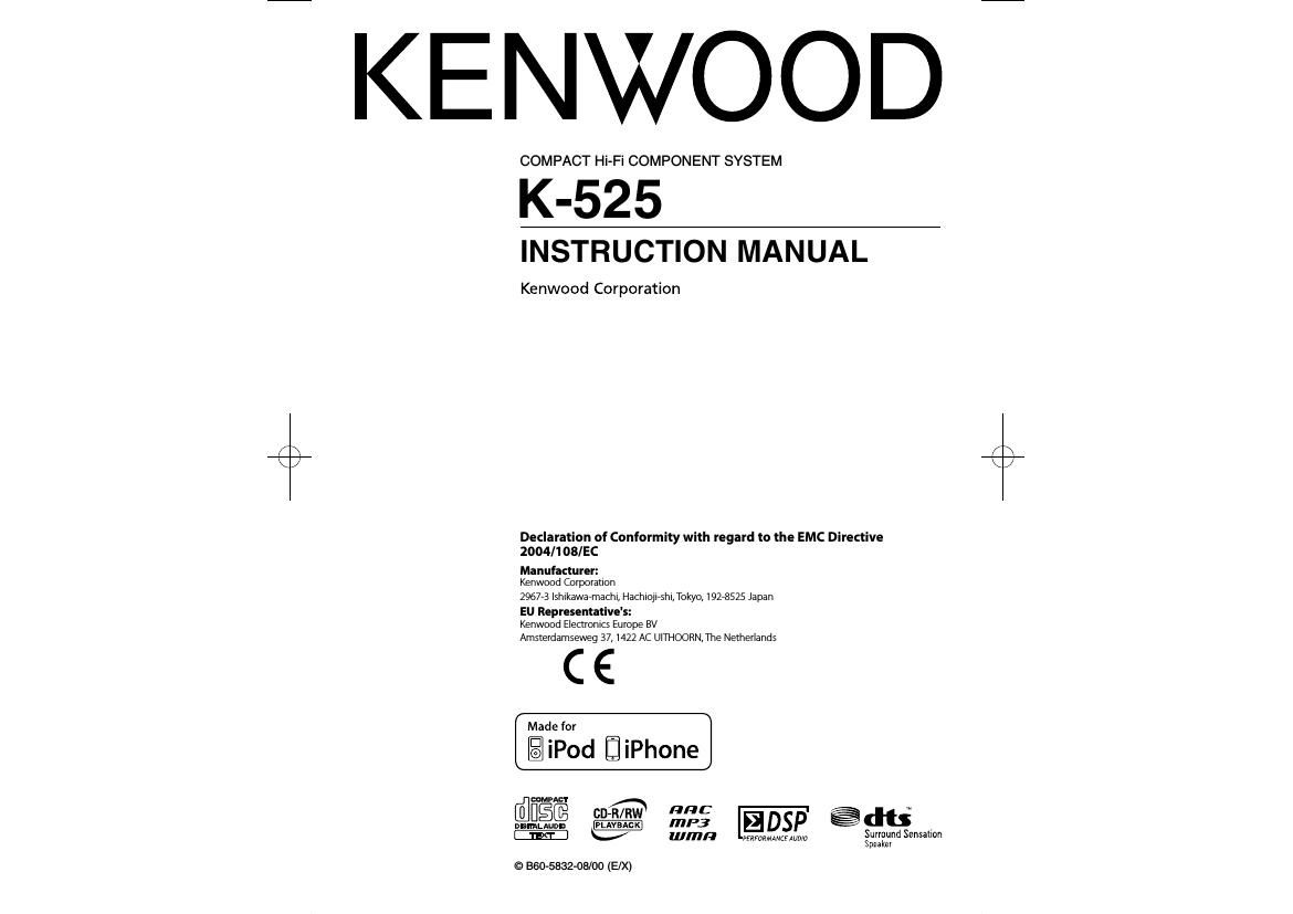kenwood k 525 owners manual rh audioservicemanuals com Service Manuals User Manual PDF