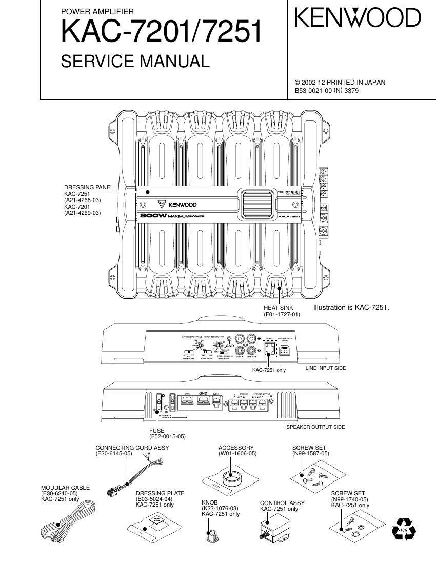 kenwood kac 7201 service manual rh audioservicemanuals com Kenwood KAC 624 Kenwood KAC 7201 Specs