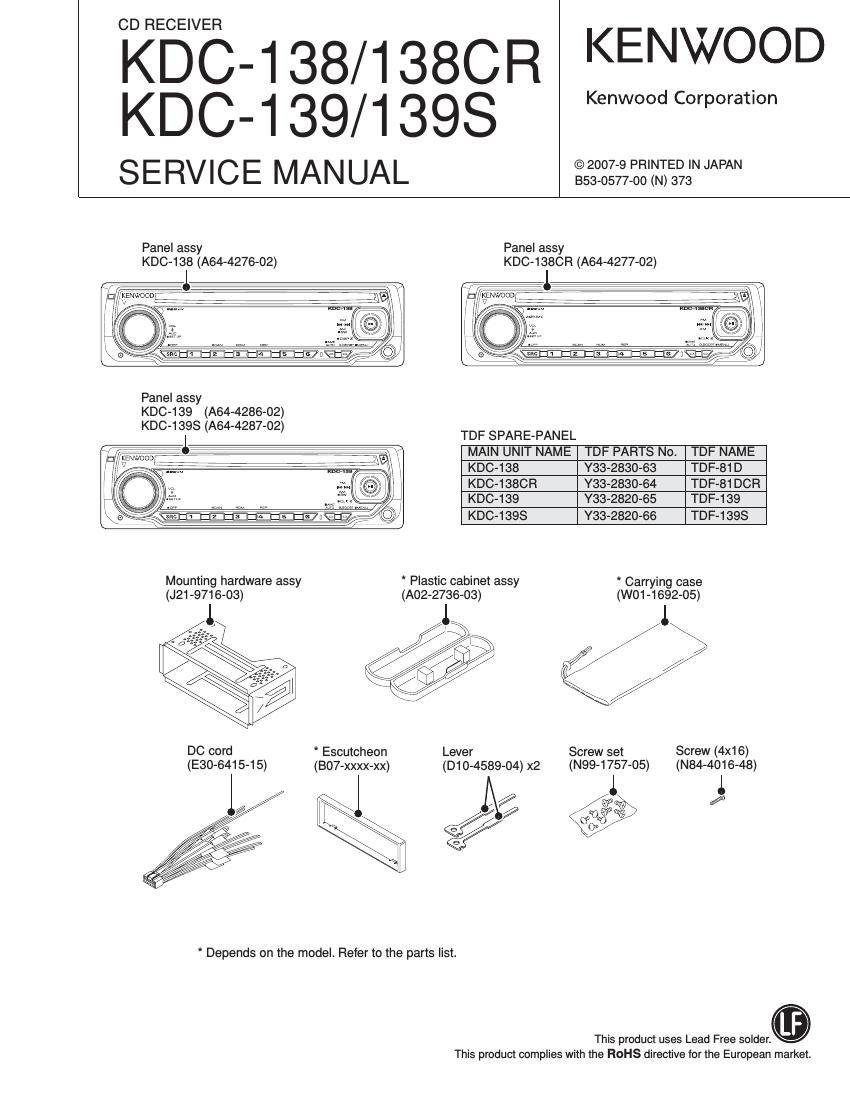 kenwood kdc 138 service manual rh audioservicemanuals com kenwood kdc-138 manual clock kenwood kdc-138 manual en español
