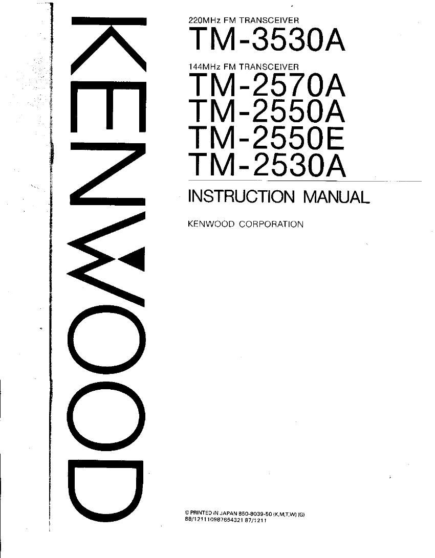Kenwood tm 2530 a owners manual publicscrutiny Gallery