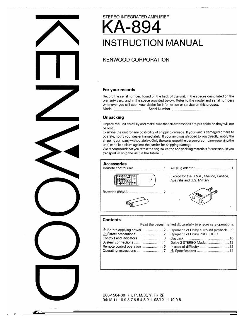 Kenwood ka 894 owners manual publicscrutiny Choice Image