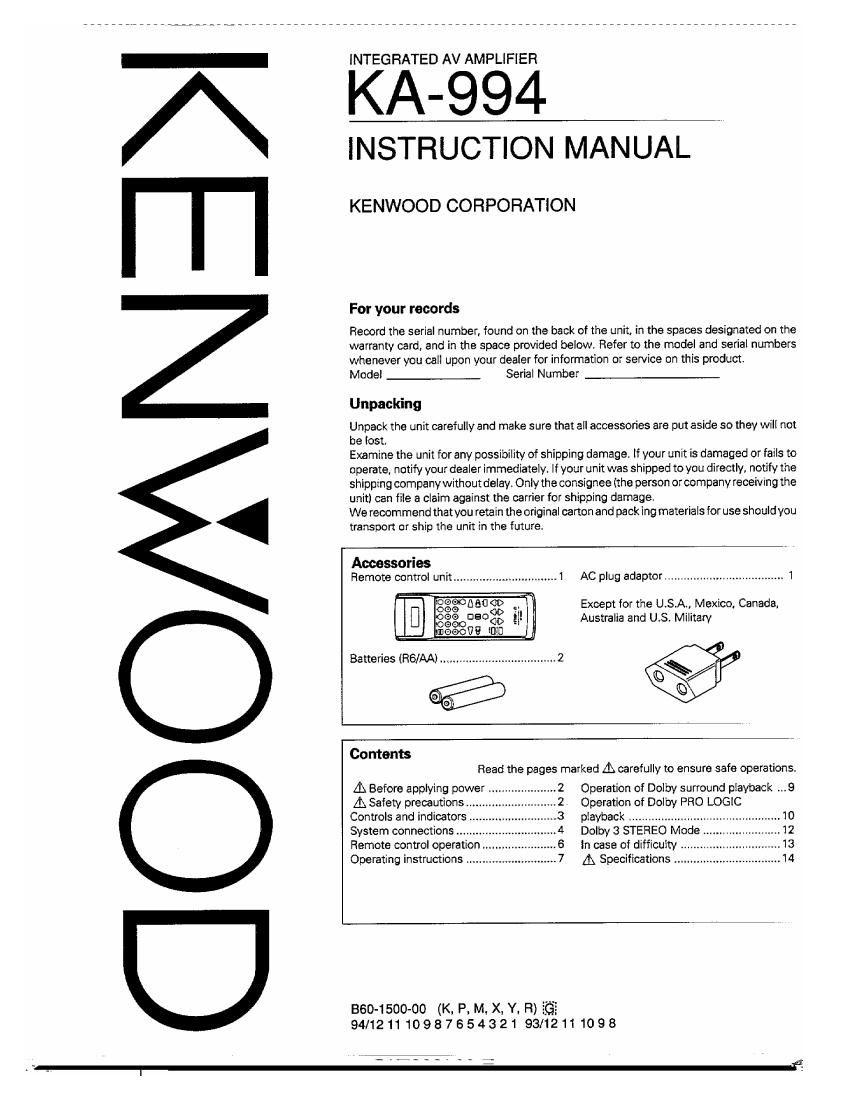Kenwood ka 994 owners manual publicscrutiny Choice Image