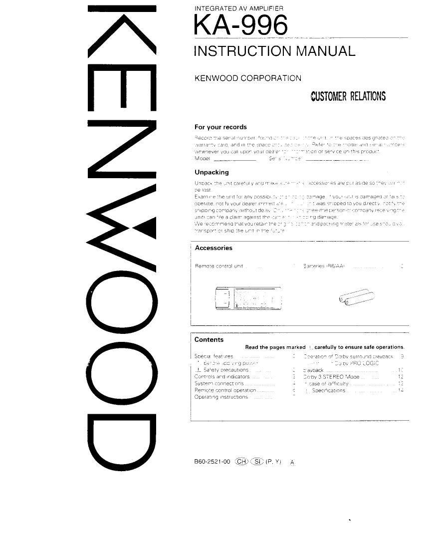 Kenwood ka 996 owners manual publicscrutiny Choice Image