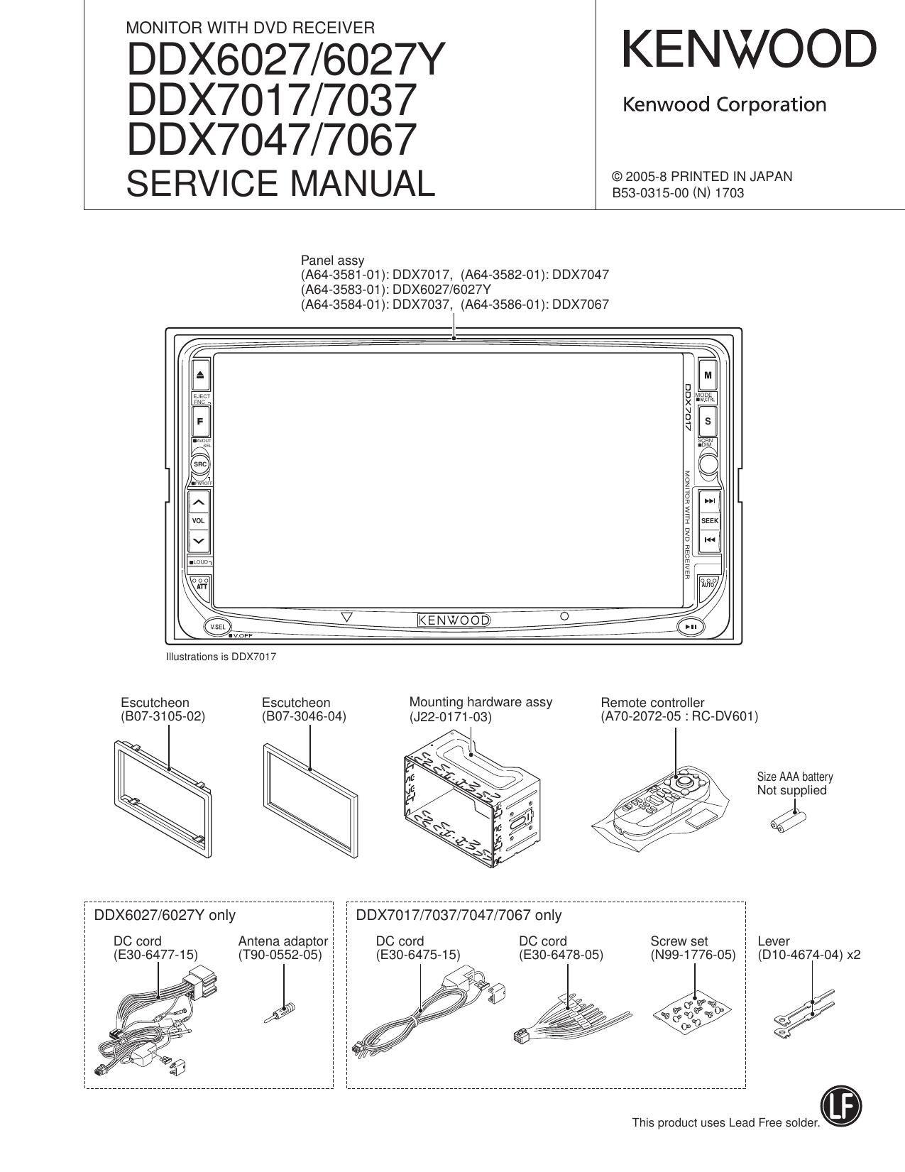 Kenwood DDX 7067 Service Manual on