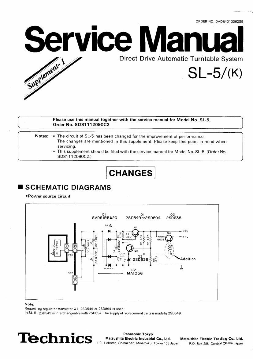 Technics SL 5 Supp Service Manual
